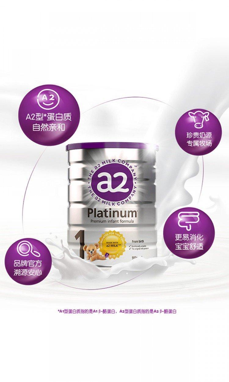 【A2】A1金装奶粉1段3罐(澳洲直邮)保质期:05/2023